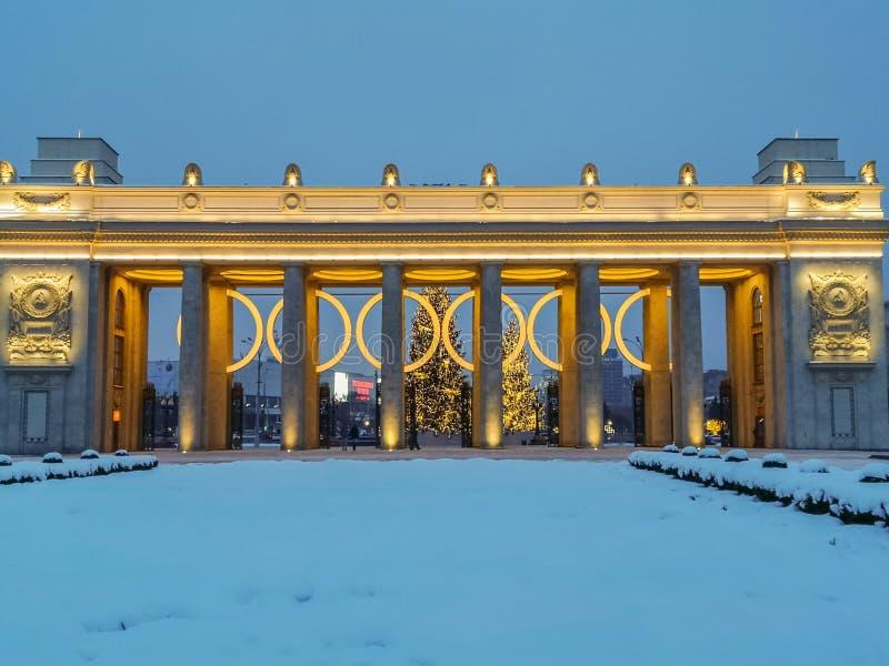 Parc de Gorki à Moscou images libres de droits