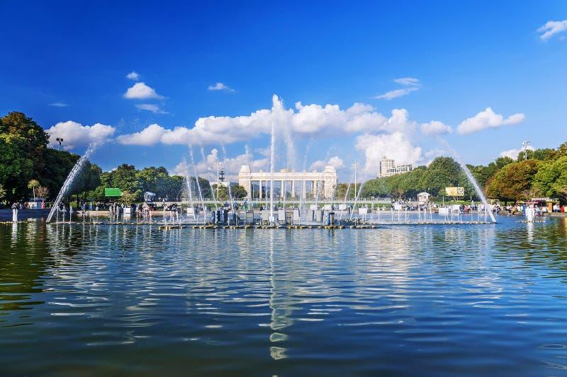 Parc de Gorki à Moscou, Russie image libre de droits