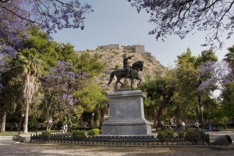 Parc de la ville de Nafplio photo stock
