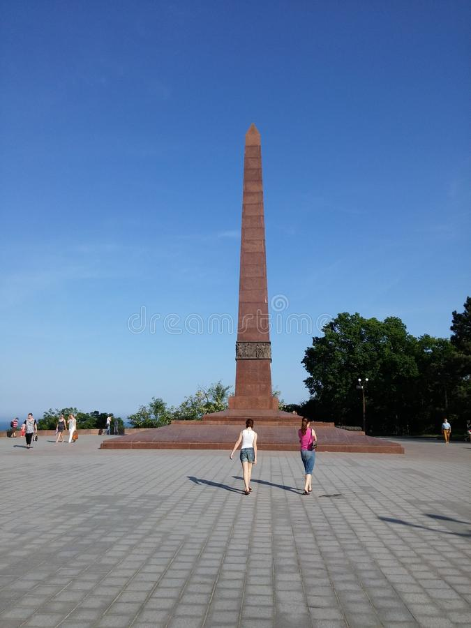 Parc de Schevchenko photo stock