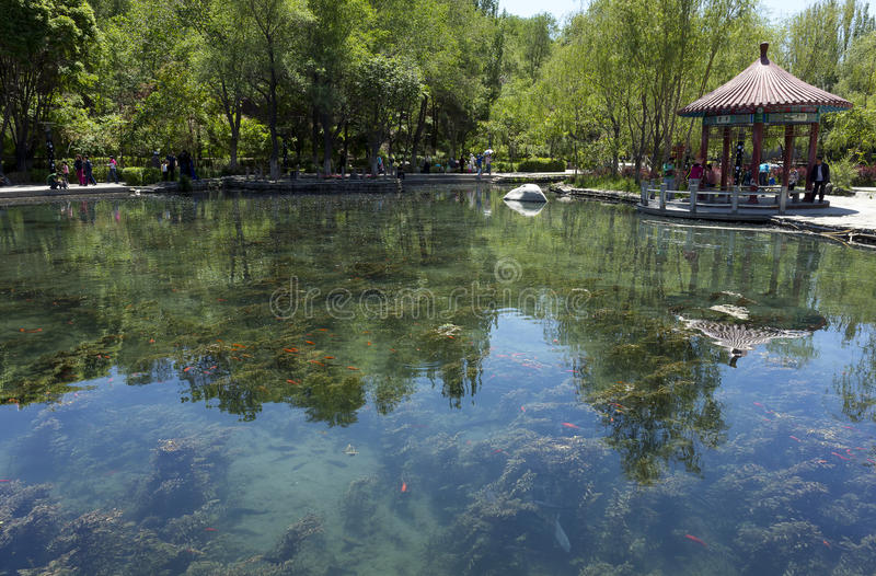 Parc de Shuimogou photo libre de droits