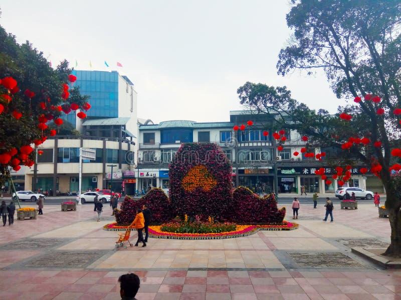 Parc de Tonghua photo stock