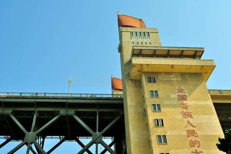 Parc du sud de fort de pont de Nanjing le fleuve Yangtze photographie stock libre de droits