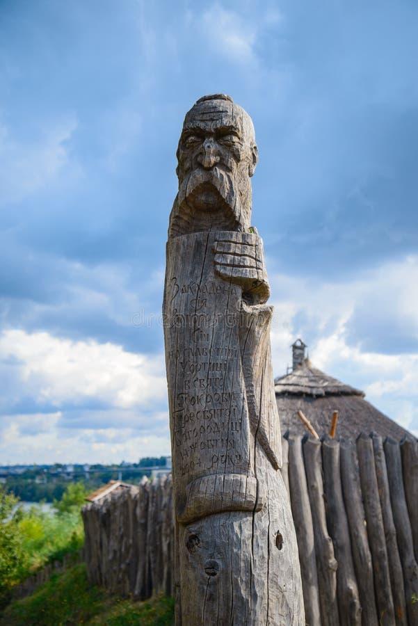 Parco del cosacco Zaporizhian Sich fotografia stock libera da diritti