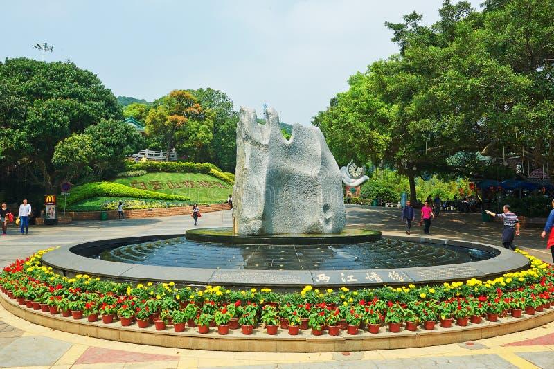 Parco della sommità della collina di Baiyun fotografia stock