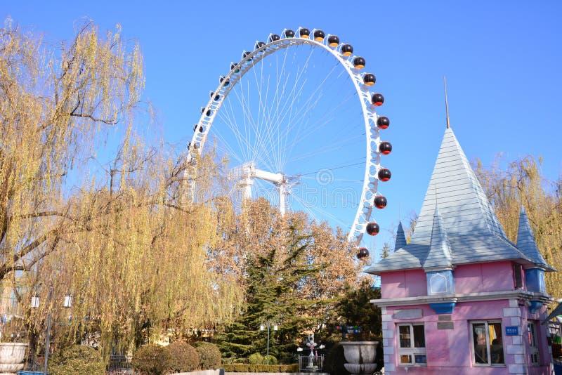 Parco di divertimenti di Pechino Shijingshan immagine stock