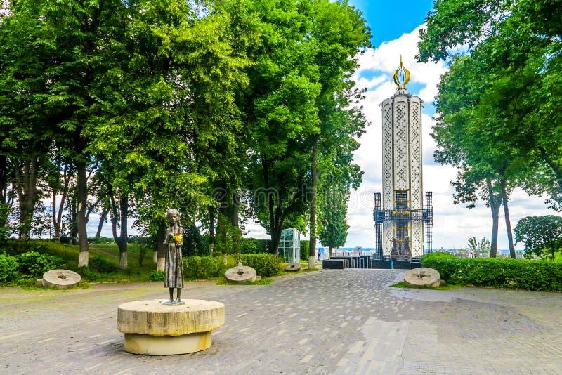 Parco di Kiev di gloria eterna 06 immagine stock libera da diritti