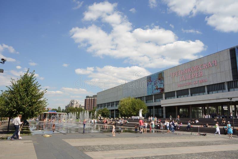 Parco di MUZEON delle arti a Mosca fotografia stock