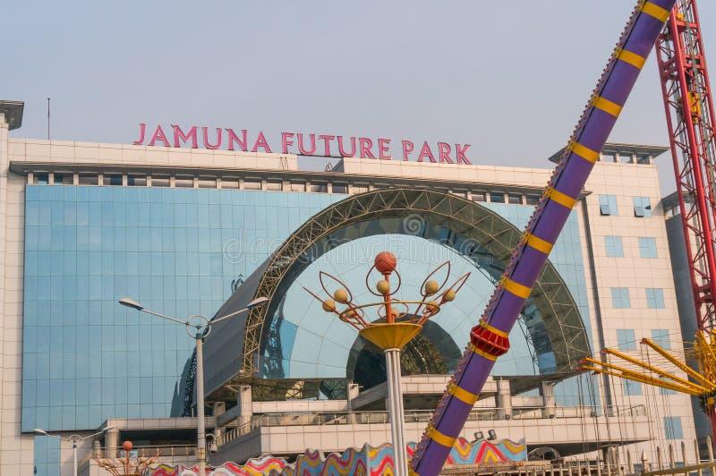 Parco futuro in Dacca, Bangladesh di Jamuna immagini stock libere da diritti