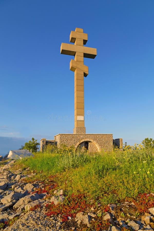 """Parco nazionale di Okolchitsa del †del picco """"di Hristo Botev, Bulgaria fotografie stock libere da diritti"""