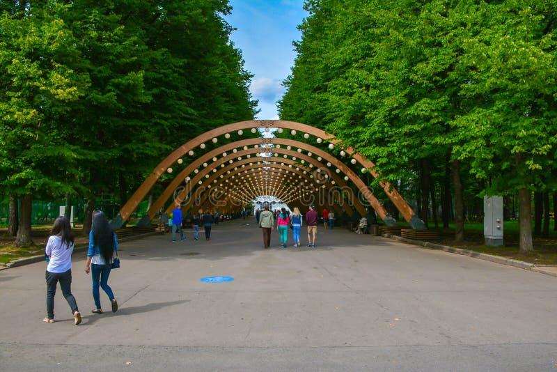 Parco Sokolniki fotografia stock libera da diritti