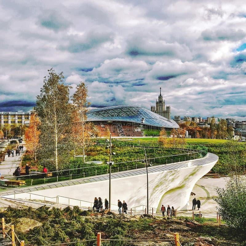 Parco Zaryadie fotografie stock libere da diritti