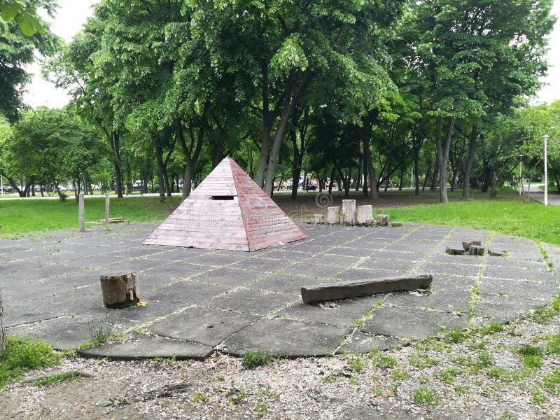 Parcul Tineretului à Bucarest image libre de droits