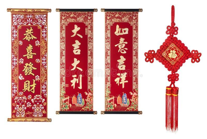 Pareados chinos del Año Nuevo aislados en el fondo blanco foto de archivo