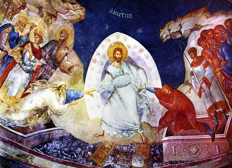 Parecclesion del Anastasis - pendiente en infierno fotos de archivo