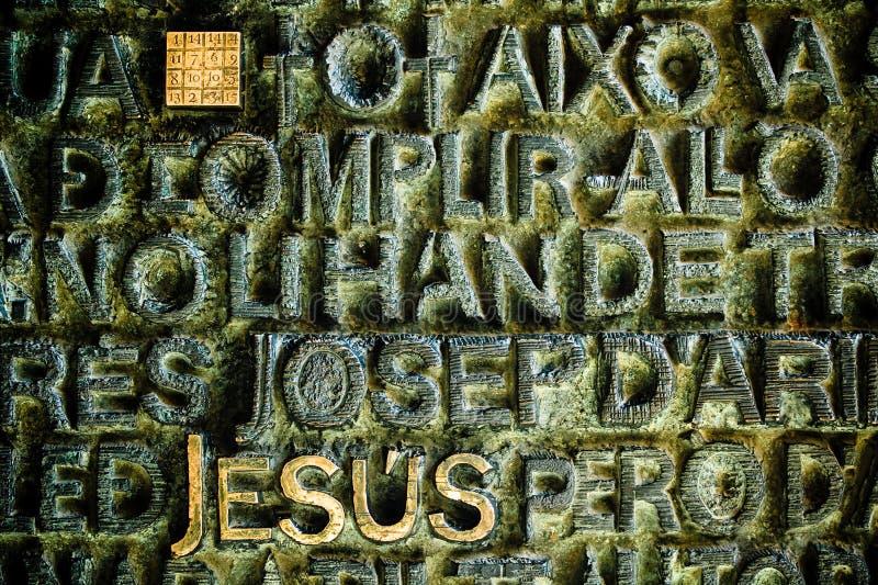 Pared de Jesús fotografía de archivo libre de regalías