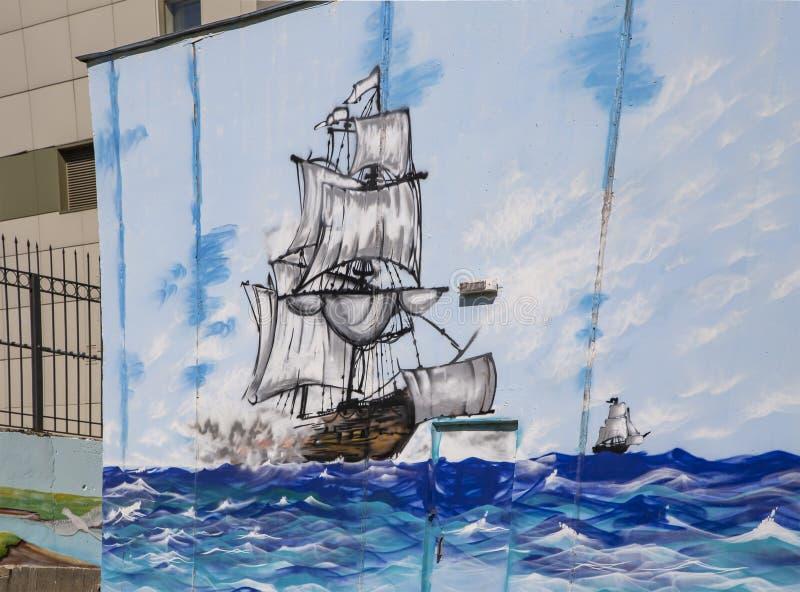 Pared de la pintada en galería pública de la calle foto de archivo libre de regalías