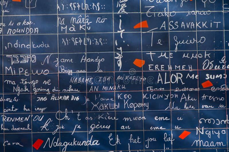 Pared del amor en París, Francia fotografía de archivo