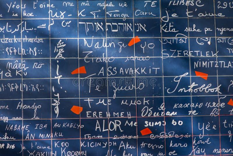 Pared del amor en París, Francia foto de archivo libre de regalías
