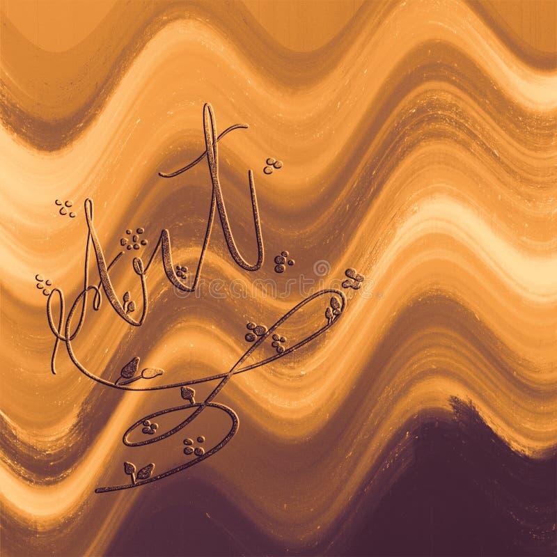 parede da caligrafia 3D Papel de parede com superfície pintada grossa Arte textured da pedra Fundo da fantasia Escove a arte dos  ilustração stock