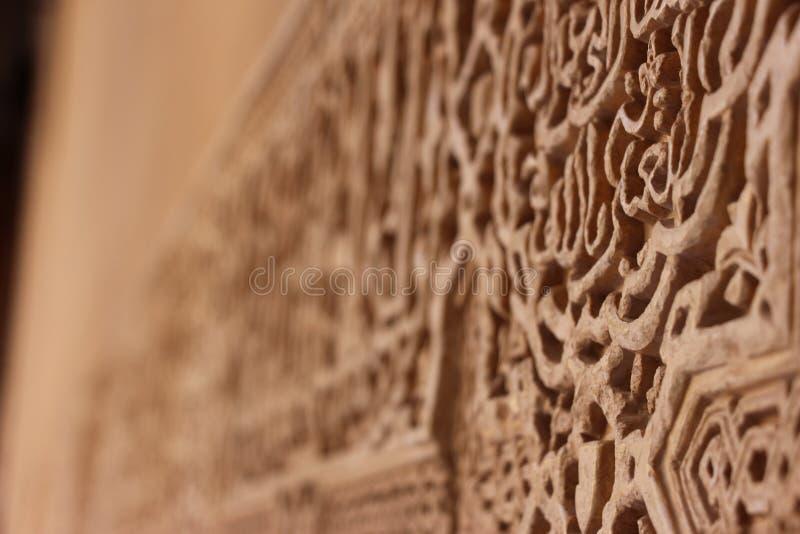 Parede de Alhambra Palace fotografia de stock royalty free
