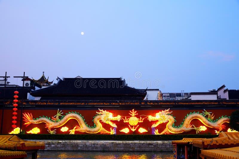 Parede do dragão, Nanjing, China imagens de stock