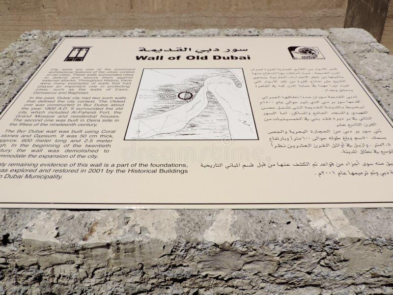 Parede do quadro indicador velho de Dubai no museu de Dubai, Emiratos Árabes Unidos fotografia de stock royalty free