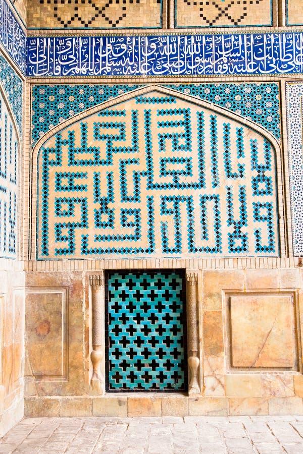 Parede oriental da mesquita telhada de Ateegh Jame fotografia de stock royalty free