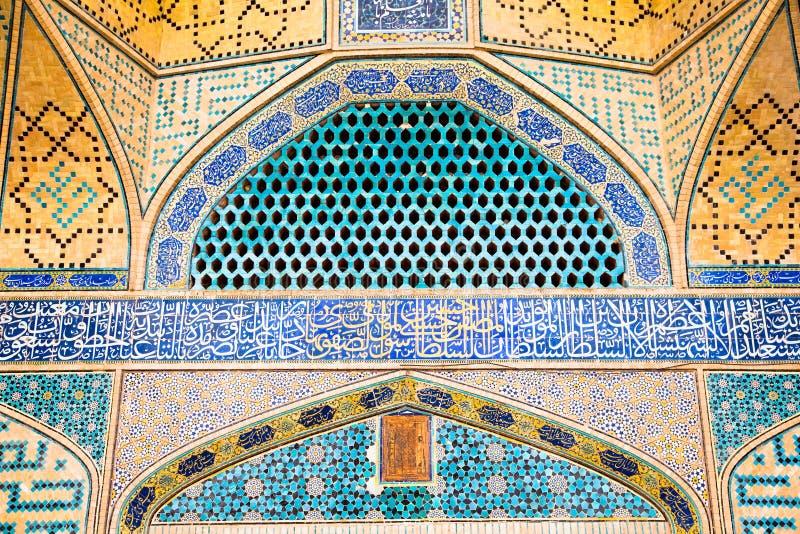 Parede oriental da mesquita telhada de Jame, Esfahan, Irã fotos de stock