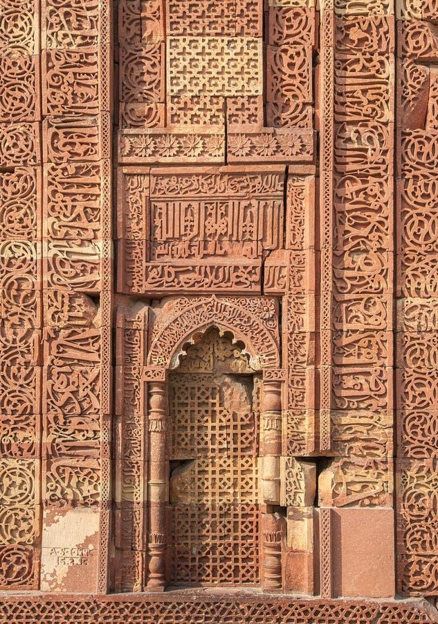 Paredes talladas del complejo de Qutub Minar, Delhi, la India imagen de archivo libre de regalías