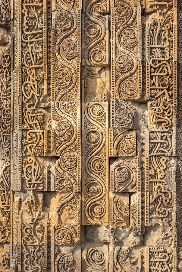 Paredes talladas del complejo de Qutub Minar, Delhi, la India imagen de archivo