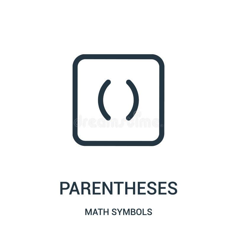 parentessymbolsvektor från matematiksymbolsamling Tunn linje illustration för vektor för parentesöversiktssymbol royaltyfri illustrationer