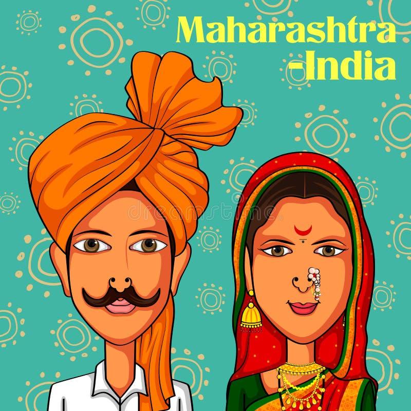 Pares de Maharashtrian no traje tradicional do Maharashtra, Índia ilustração royalty free