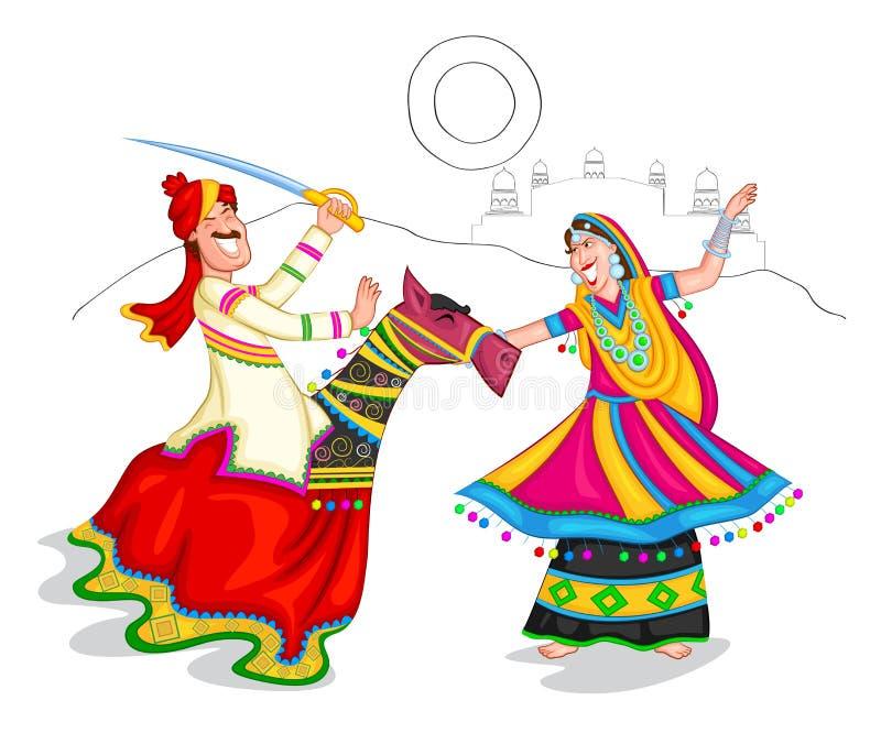 Pares de Rajasthani del baile libre illustration