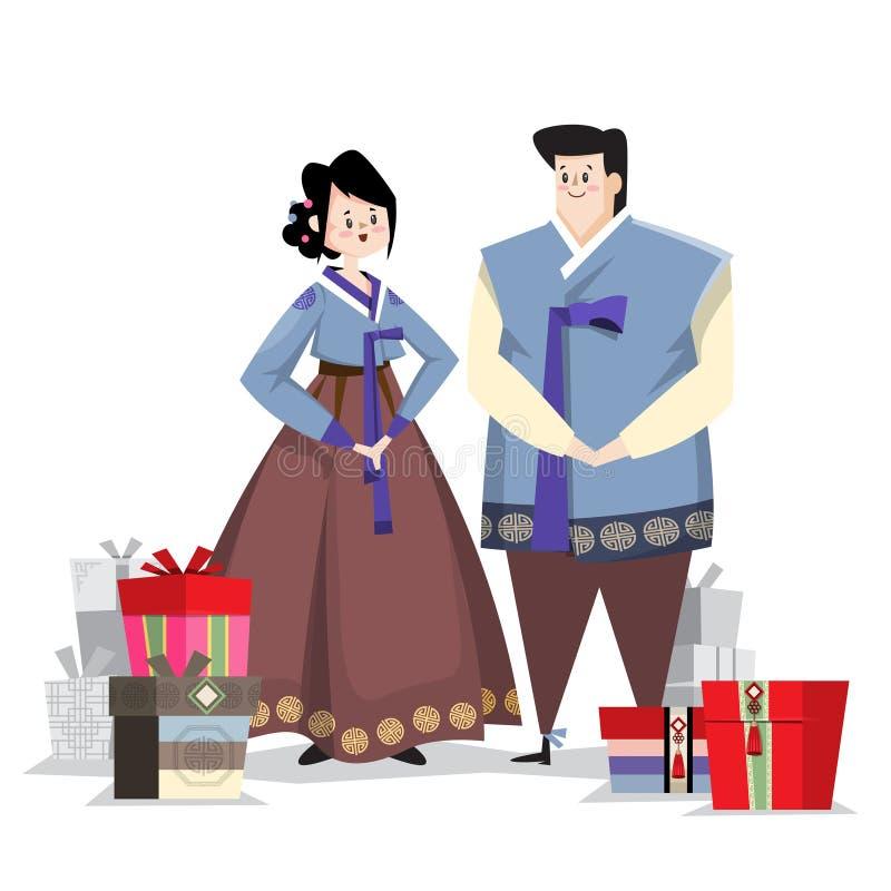 Pares en traje tradicional coreano con los regalos de vacaciones stock de ilustración
