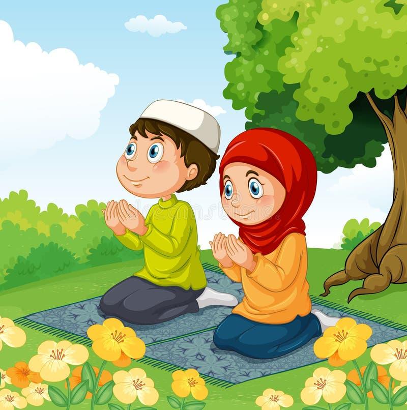 Pares muçulmanos que rezam no parque ilustração royalty free
