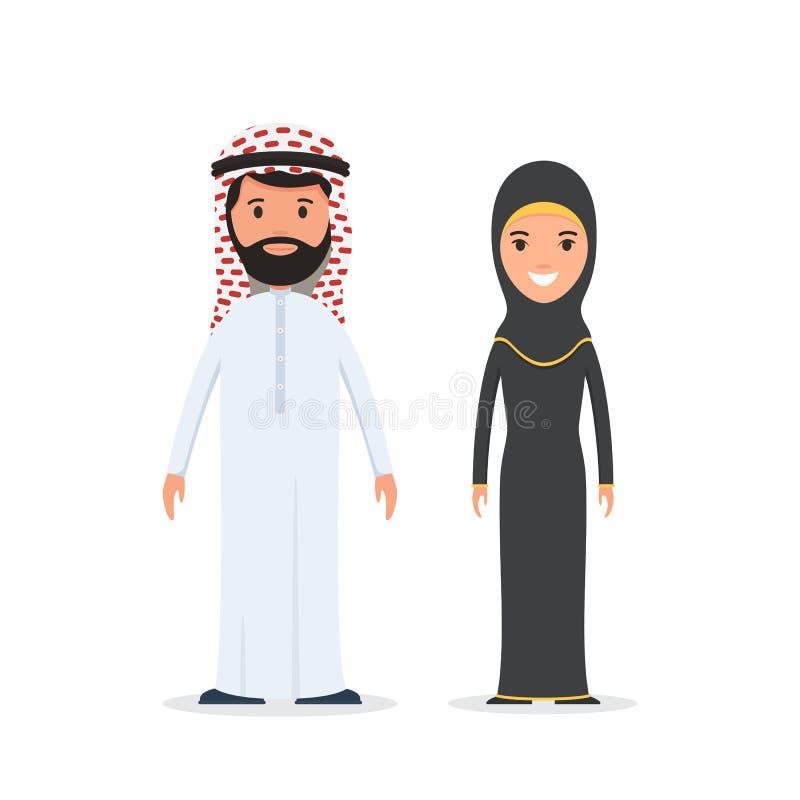 Pares musulmanes árabes libre illustration