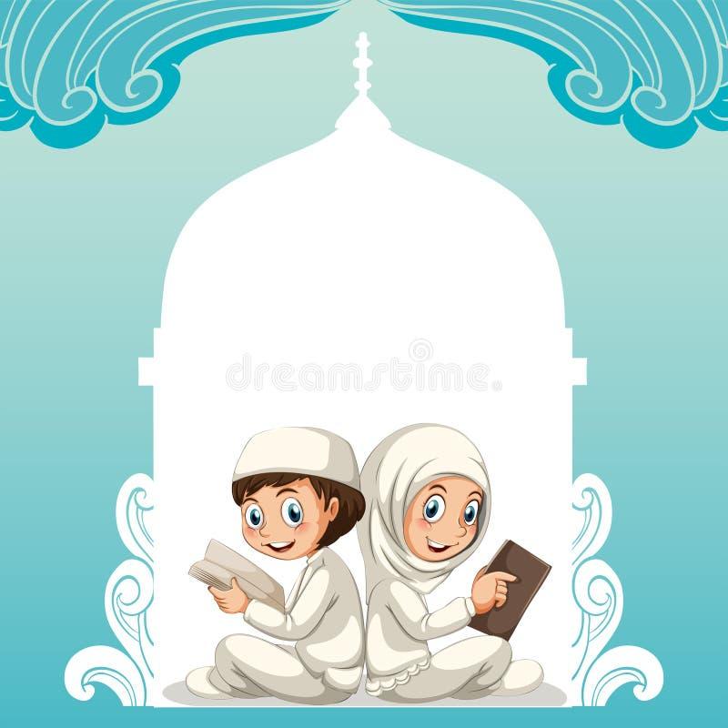 Pares musulmanes en los libros de lectura blancos del traje stock de ilustración