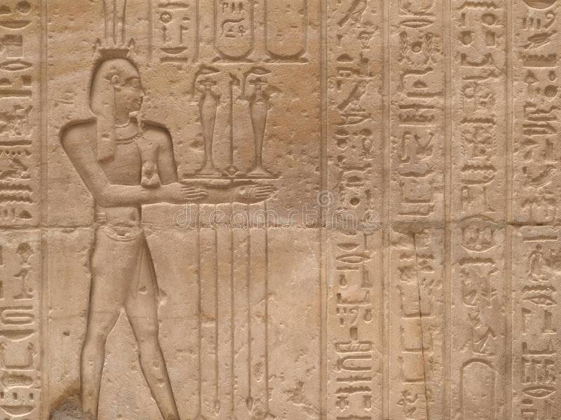 Parete egiziana fotografia stock libera da diritti