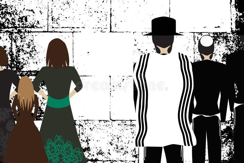 Parete occidentale, Gerusalemme La parete lamentantesi Hasidim ebreo religioso in cappelli e talith e le donne pregano Vettore in royalty illustrazione gratis