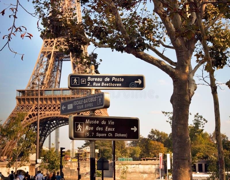 Paris arkivfoto