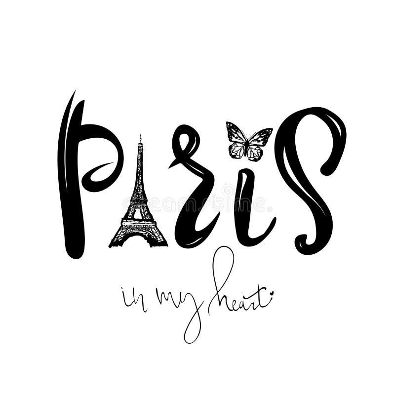 Paris em minha rotulação do coração Fundo do sumário do vetor com torre Eiffel, borboleta Branco preto ilustração royalty free