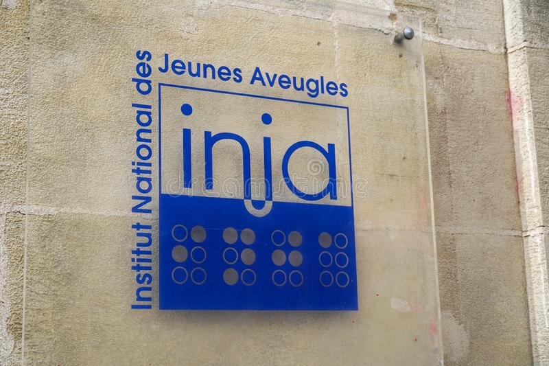 Institut National des Jeunes Aveugles royalty free stock photography