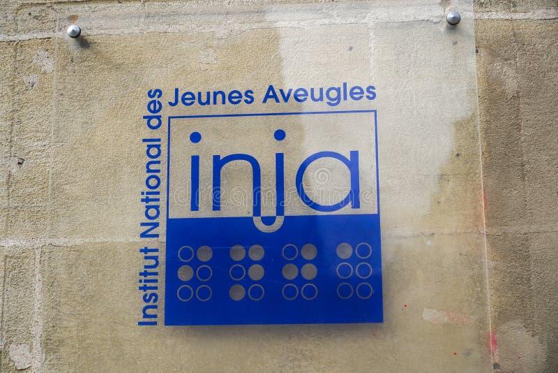 Institut National des Jeunes Aveugles stock image