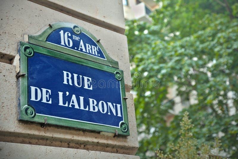 Paris gatatecken arkivbilder