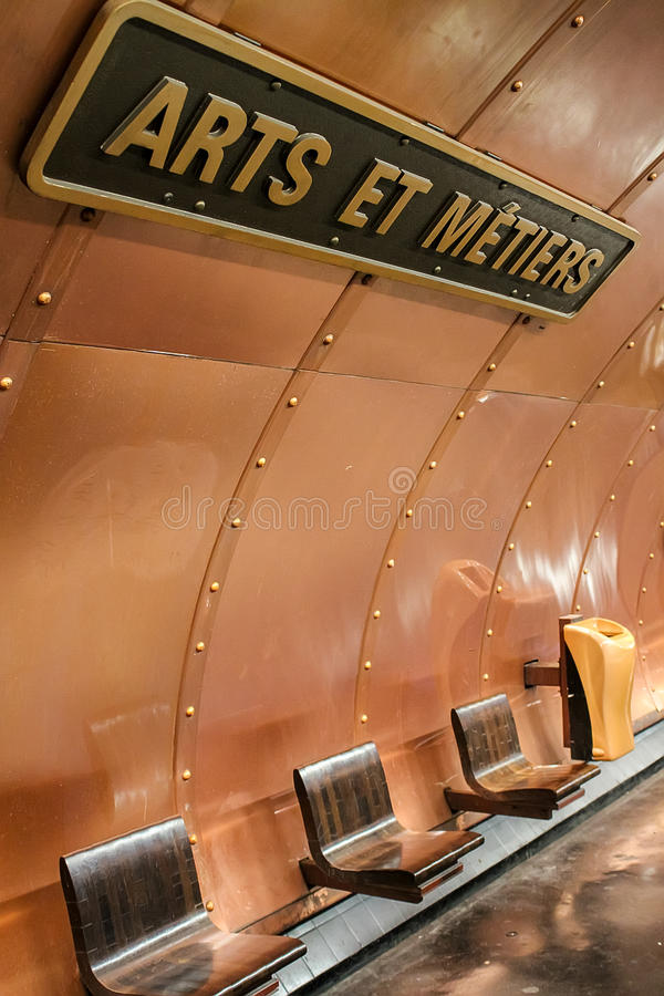 Paris-Metrostation lizenzfreie stockfotos