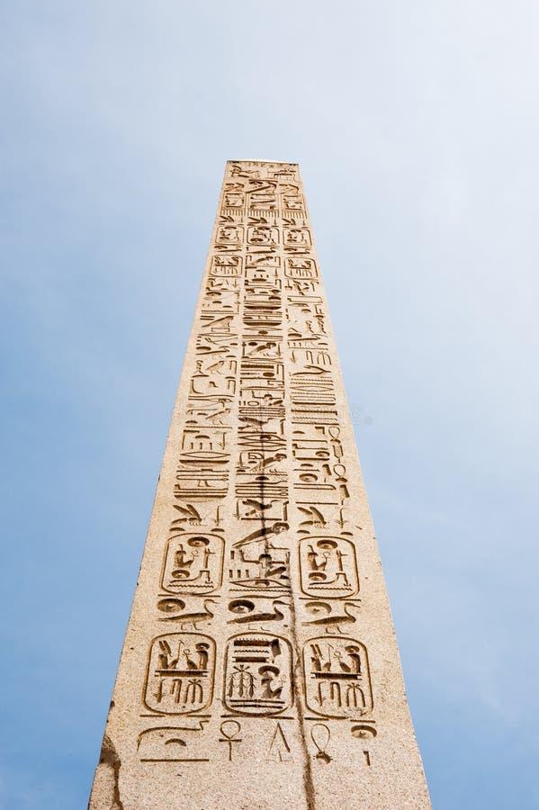 Free Paris Obelisk Stock Photography - 20865692