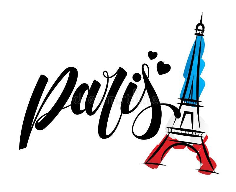 Paris och Eiffeltornlogodesign stock illustrationer