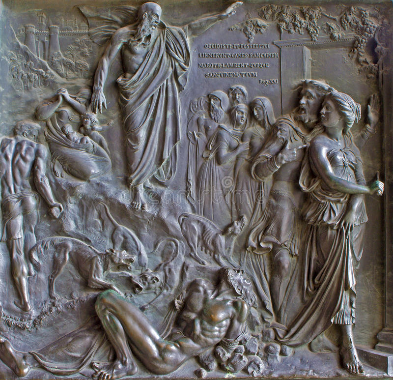 Paris - Relief from Madeleine church - prophet Natan and king David - old testament scene from year 1837 by M. Triqueti. On April 11, 2004, Paris stock photos