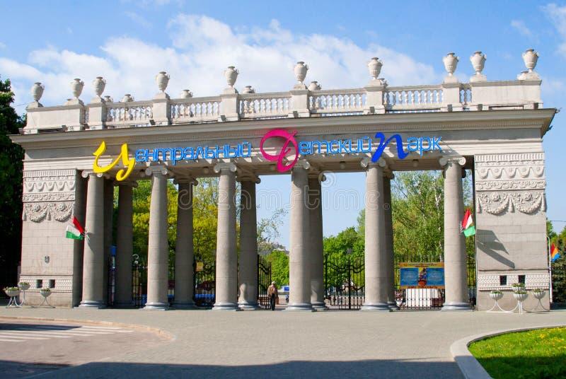 Park der zentralen Kinder in Minsk, B lizenzfreie stockfotos